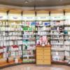 クレイ洗顔料|ドラッグストア市販品で人気のおすすめや口コミは?